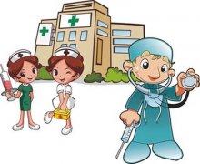 昆明治疗儿童白癜风医院哪里好