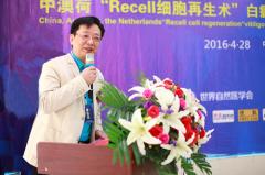 2019年终盛典:知名白癜风临床专
